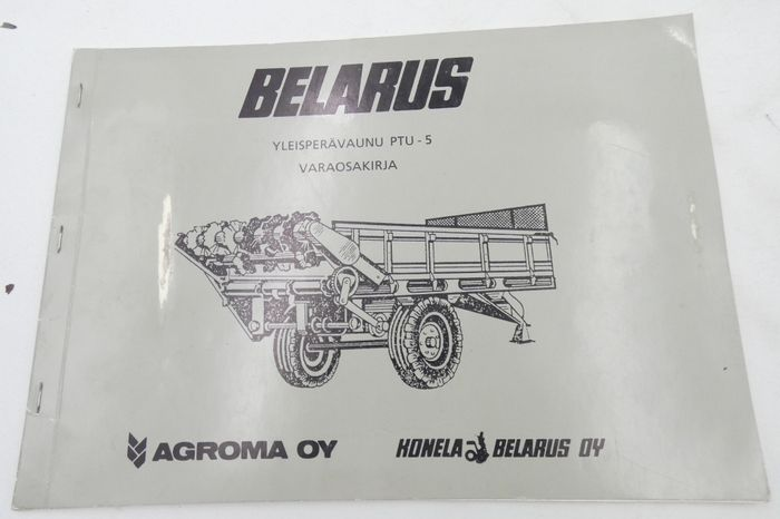 Belarus general trailer PTU-5 parts catalogue