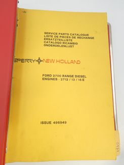 Ford 2700 Range Diesel engines, New Holland model Clayson 1450 and 1550 Super combine harvester service parts catalogue