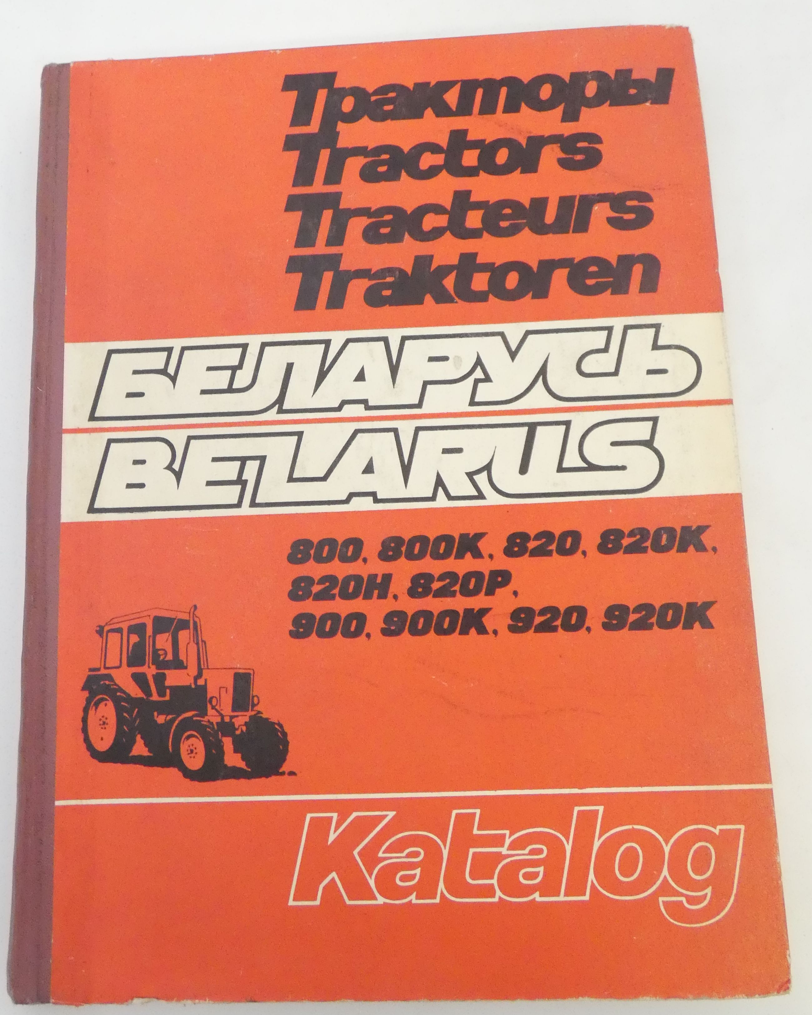 Belarus tractors 800, 800K, 820, 820K, 820H, 820P, 900, 900K, 920, 920K parts catalogue
